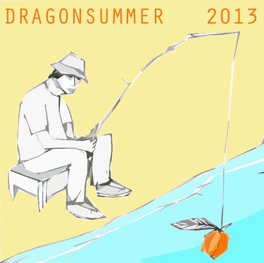 DRAGONSUMMER-2013
