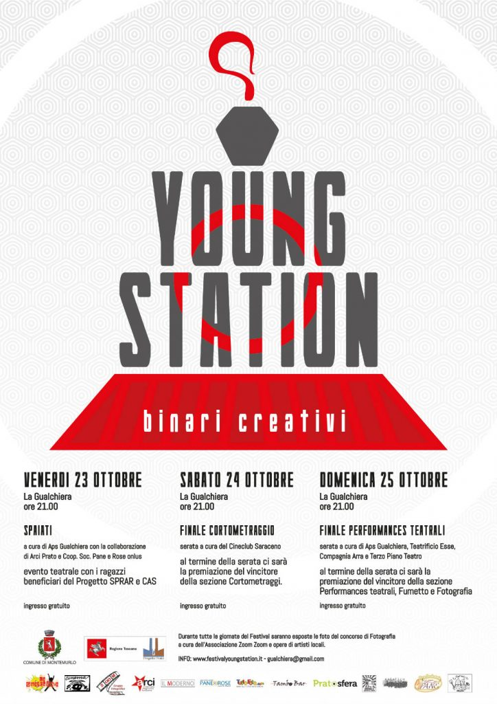 young station 2015