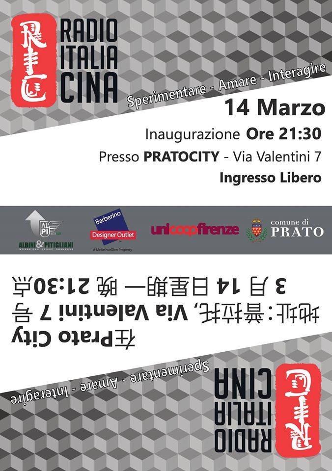 radio-italia-cina-party