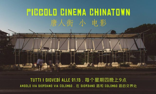 piccolo cinema chinatown